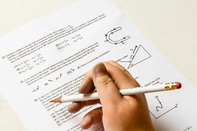 רשימת הבחינות אשר מבצעים דרך המרכז הארצי לבחינות והערכה