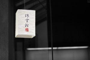 למוד סינית בדרך הקלה