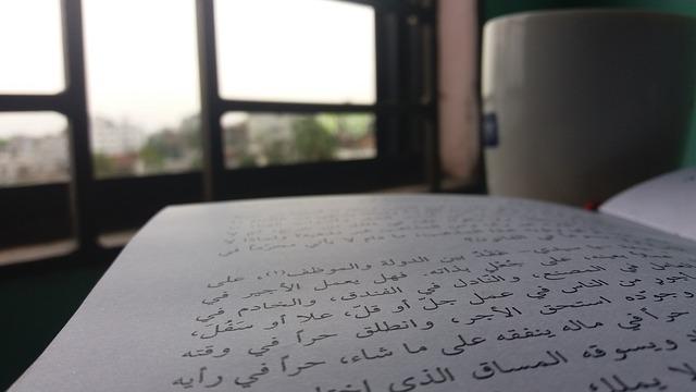 למה חשוב ללמוד קורס ערבית מדוברת ?
